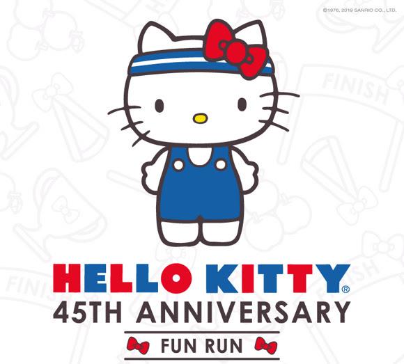 ¿Amante de Hello Kitty? Únete a su carrera y festeja sus 45 años